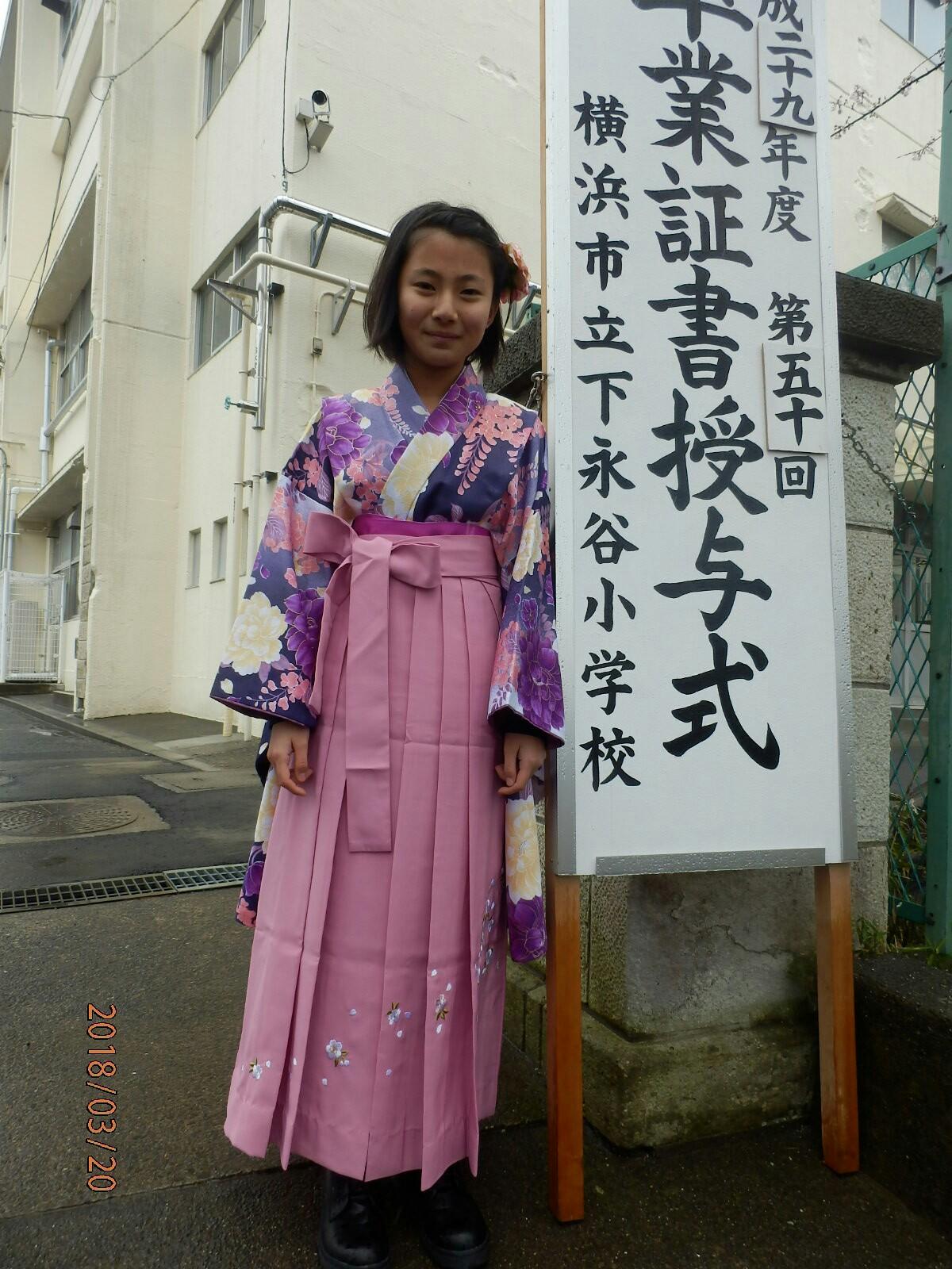姫ちゃん卒業式