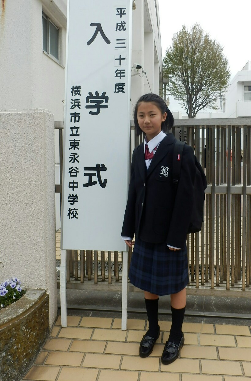 姫ちゃま中学生活